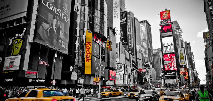 В НЬЮ-ЙОРК ИЗ КИЕВА И ОБРАТНО ЗА 8 552 ГРН.