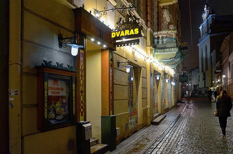 Вход в Forto Dvaras в Вильнюсе